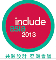 Include Asia 2013 logo sm